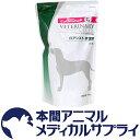 ユーカヌバ犬用 Rアシスト 低脂質 700g【食事療法食】