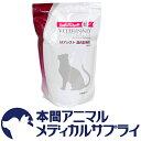 ユーカヌバ猫用 Mアシスト 混合穀物食 2kg【食事療法食】