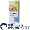 バイエル薬品猫用 ドロンタール 錠 1箱(24錠)【動物用医薬品】
