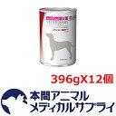 ユーカヌバ犬用 Iアシスト 残渣ケア 缶 396gX12個【食事療法食】