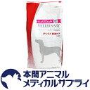 ユーカヌバ犬用 Iアシスト 残渣ケア ドライ 5kg【食事療法食】