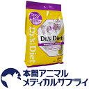 【web1397】ドクターズダイエット猫 エイジングエイド ドライ 1.5kg【プレミアムフード】【賞味期限:2017/04/15】【アウトレット】