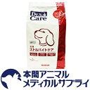 【300円OFFクーポン!】ドクターズケア犬用 ストルバイトケア ドライ 3kg【食事療法食】