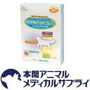 メニわん犬猫用 メニわんEye care2 (ケアツー) 180粒 (60粒×3袋)(栄養補助食品)