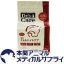 ドクターズケア猫用 ストルバイトケア フィッシュテイスト 500g【食事療法食】