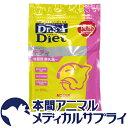 ドクターズダイエット猫 キティ ドライ 800g【プレミアムフード】Dr'sDiet