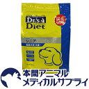 【200円OFFクーポン!】ドクターズダイエット犬 シニア ドライ 3.8kg【プレミアムフード】