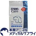 ドクターズケア犬用 ウェイト&ジョイントケア ドライ 1kg【食事療法食】