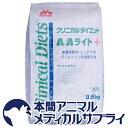 森乳サンワールド犬用 クリニカルダイエットA/Aライト(低アレルゲン・体重調整・シニア用) ドライ 9.6kg【食事療法食】