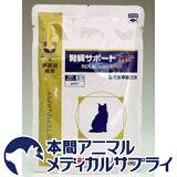 ロイヤルカナン猫用 腎臓サポート フィッシュテイスト パウチ 100g【食事療法食】