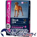 【送料無料】ユーカヌバ 犬用 5歳以上用 シニア 大型犬種(大粒) ドライ 13.5kg[正規品]【365日あす楽】