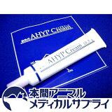 共立製薬犬猫用 AHYP Cream (アイプクリーム) 19.5g【皮膚用軟膏】