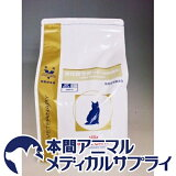 ロイヤルカナン猫用 消化器サポート 可溶性繊維 4kg【食事療法食】