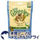 【500円OFFクーポン!】ニュートログリニーズ猫用グリルフィッシュ味 70g