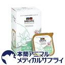 【200円OFFクーポン!】スペシフィックF/C-IN-W 犬猫用高栄養 95g 7個【食事療法食】