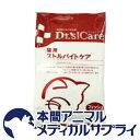 ドクターズケア猫用 ストルバイトケア フィッシュテイスト500g【食事療法食】