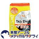 ドクターズダイエット猫 ライトカロリーエイド ドライ 1.5kg【プレミアムフード】