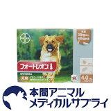 バイエル薬品犬用 フォートレオン 4.0mlx3(体重32kg〜40kg)【動物用医薬品】