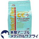 森乳サンワールド犬用 クリニカルダイエット C/C (去勢・避妊・術後・産後の体重管理) ドライ 1.2kg【食事療法食】