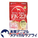 TH JAPAN乳酸菌FK-23 ササミジャーキー シニア 100g