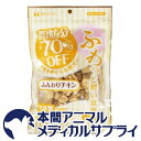 TH JAPAN脂肪オフ ふんわりチキン 100g