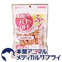 TH JAPAN脂肪オフ ふんわりラム 100g