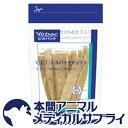 【500円OFFクーポン!】ビルバック(Virbac)犬用 ビルバックチュウ Sサイズ 170g【デンタル用品】