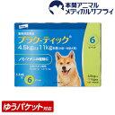 【最大350円OFFクーポン!】【メール便送料無料】犬用 プラク-ティック M 1.1ml (4.5K