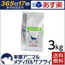 【送料無料】ロイヤルカナン 犬用 pHコントロール ドライ3kg【365日あす楽】