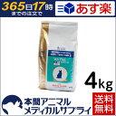 【送料無料】ロイヤルカナン 準食事療法食 猫用 ベッツプラン メールケア ドライ 4kg