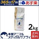 【送料無料】ロイヤルカナン 猫用 pHコントロール 0 ドライ2kg【365日あす楽】