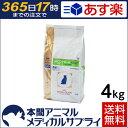 【送料無料】ロイヤルカナン 食事療法食 猫用 PHコントロール1 フィッシュテイスト ド