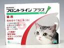 【年間投与がオススメ!】(動物用医薬品)【ノミ・ダニ・シラミ駆除】猫フロントラインプラス CAT 6ピペット