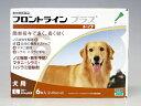 犬用 フロントラインプラスL(20kg〜40kg) 6ピペット【動物用医薬品】【ノミ・ダニ・シラミ駆除】【年間投与がオススメ!】【あす楽対応】