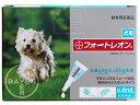 バイエルメディカル犬用 フォートレオン 0.8mlx3(体重4kg〜8kg)【動物用医薬品】