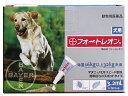 バイエルメディカル犬用 フォートレオン 3.2mlx3(体重16kg〜32kg)【動物用医薬品】