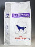 ロイヤルカナン犬用 セレクトプロテイン ダック&タピオカ 8kg【食事療法食】