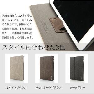 [�ݥ����5��]iPadmini3/iPadmini2��������PU�쥶�����������֤������֤��б�������ɷ��̼�ưON/OFF�����ǽ����4��������̵��_�������б���05P24Dec15