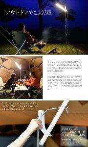 LED����ƥꥢ�饤��Pole-light(�ݡ���饤��)̵�ʳ�Ĵ���ʥ��ʹ��ܾ����ǥ����饤�ȡ�����̵��_�������б���WYStyle10P01Mar15