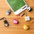 世界各国のイラストレーターによるかわいいキャラクターアイテムが集合! キャラクターイヤホンジャック 軽量 スマホを傷つけないソフト素材 個性的なキャラがイヤフォン穴を守る! 可愛いアイテム SIGEMA トーフ親子 パンダ【あす楽対応】05P06Aug16