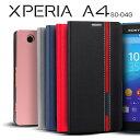 送料無料 Xperia A4 エクスペリアA4 SO-04G トリコロールカラー手帳型フリップケース ギフト 名入れ|手帳型 トリコロールカード 収納スタンド シンプル カッコいい ビジネス スマホケース スマフォケース スマホ スマフォ Android アンドロイド