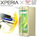 Xperia X Performance SO-04H SO...