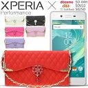 Xperia X Performance SO-04H SOV33 キルティングショルダー手帳型ケース|キルティング ビジュー カード収納 カードポケット エレガント チェーン クラッチバック スマホケース スマフォケース カバー ケース Android アンドロイド 10P03Dec16