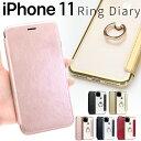 iPhone11 ケース リング付き超薄手帳型ケース 手帳型...
