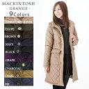 【月末限定】 MACKINTOSH マッキントッシュ キルティングコート GRANGE (グランジ) インサイドボア 選べる9色 7095E QA レディース XSサイズ Sサイズ