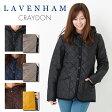 ラベンハム キルティングジャケット レディース LAVENHAM 【CRAYDON:クレイドン】 選べる3カラー