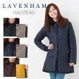 【値下げしました!】 LAVENHAM ラベンハム レディース キルティング コート (フード付き) HALSTEAD (ハルステッド) 選べる3色