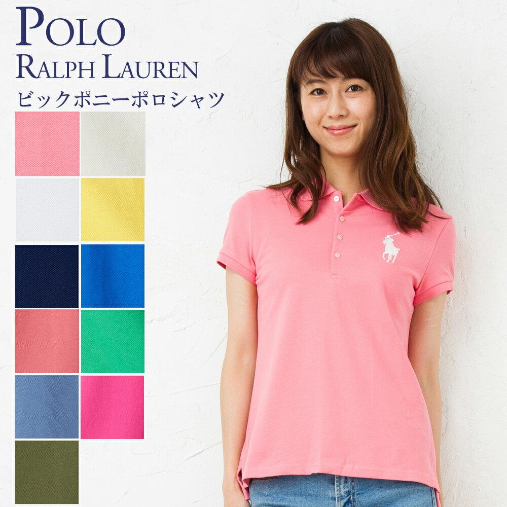ポロ ラルフローレン レディース ポロシャツ POLO RALPH LAUREN 313698697 ビッグポニー ガールズライン 選べるカラー