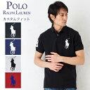 ポロ ラルフローレン ポロシャツ カスタムフィット (メンズ) 選べる4カラー KNIM1A10007 【ポロ ラルフローレン:Polo Ralph Lauren】