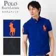ポロ ラルフローレン ポロシャツ カスタムフィット (メンズ) 選べる2カラー KNIM1A10045 【ポロ ラルフローレン:Polo Ralph Lauren】